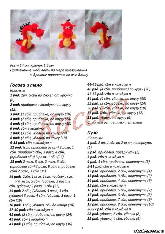 Схема вышивки крестом фрукты по клеточкам