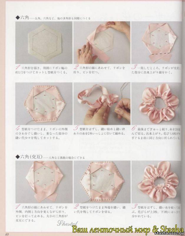 Как делать цветок из атласной ленты своими руками